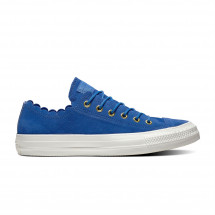 Converse - Ox Edge Trainers