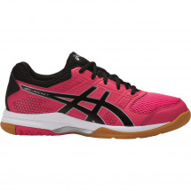 - Asics GEL Rocket 8 Ladies Volleyball Shoes Asics od londonbridge.cz